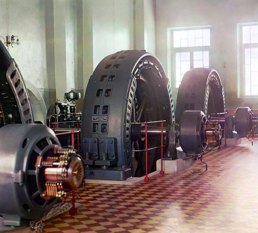 máy phát điện xoay chiều là gì